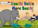 Убеги от слона