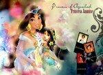 Жасмин Пазл: Принцесса Аграбы