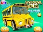 Вымой грязный школьный автобус