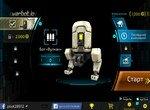 Warbot.io: Война роботов