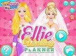 Элли — свадебный организатор