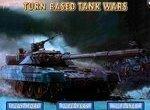 Пошаговая танковая война на двоих