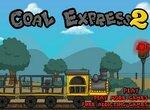 Угольный экспресс 2: Доставка поездом