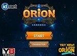 Орион — место для выживания