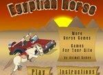 Приключения египетской лошади