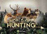 Мир охоты 3D: Сезон открыт