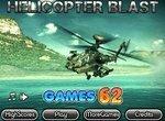 Вертолеты:  Уничтожитель танков