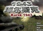 Танковая битва под Курском в 1943 году