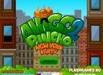 Амиго Панчо 2: На вечеринке в Нью-Йорке