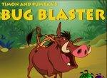 Тимон и Пумба кидаются жуками