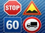 ПДД: Учим знаки дорожного движения