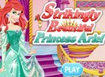Удивительно красивая принцесса Ариэль