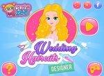 Дизайнерская стрижка и прическа на свадьбу
