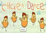 Танцы веселых курочек
