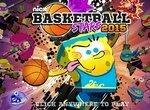 Хлебоутки: Звездный баскетбол 2015