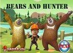 Медведи соседи и охотники
