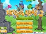 Приключения Фризла 3