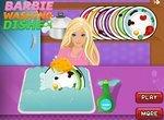 Барби для девочек: Моем посуду