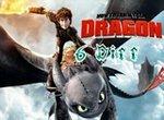 Как приручить дракона: Шесть отличий