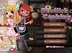 Дьявольская кулинария: Готовим десерты