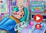Принцесса Эльза рожает близнецов