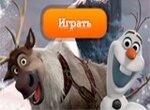 Холодное сердце: Слепи снеговика Олафа