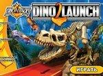 Хот Вилс 2: Машинки в мире динозавров