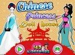 Обустройство кукольного дома китайской принцессы
