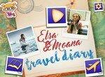 Дневник путешествий Моаны и  Эльзы
