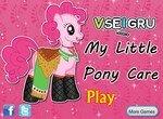 Уход за маленькой пони Пинки Пай