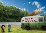 Страшилка: Бесплатное мороженое