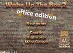 Разбудите коробочку 2
