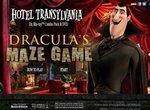 Монстры на каникулах: Лабиринт Дракулы 3D