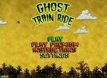Американские горки: Поезд с привидениями