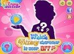 Тест: Кто из принцесс твоя лучшая подруга?