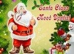 Дед Мороз у зубного врача