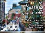 Найди котенка Лулу