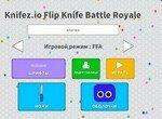 Knifez.io: Битва ножами