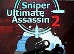 Снайпер Стикмен: Последний убийца 2
