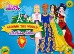 Модная одевалка разных народов мира