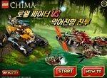 Лего Чима: Лавал против Крокодилов