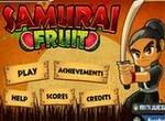 Самурай режет фрукты