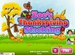 Зоя: Обед в День Благодарения