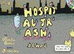 Кликер больничных отходов
