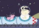Космическое путешествие со свинкой Пеппой