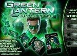Зеленый Фонарь: Битва на картах