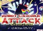 Единороги: Приключения в Рождество