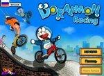 Дораэмон: Гонки на велосипедах