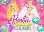Свадебный организатор для Барби