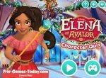 Тест от принцессы Елены из Авалора